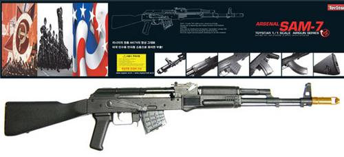SAM-7(20세 이상)6mm BB Bullet Air Soft Gun.